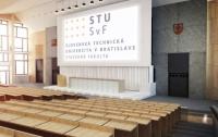 XI. Slovenská geofyzikálna konferencia