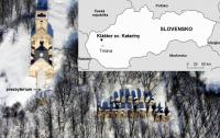Geofyzikálny prieskum kostola sv. Kataríny, Slovensko