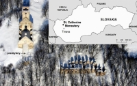 Geophysical survey of the St. Catherine's church, Slovakia